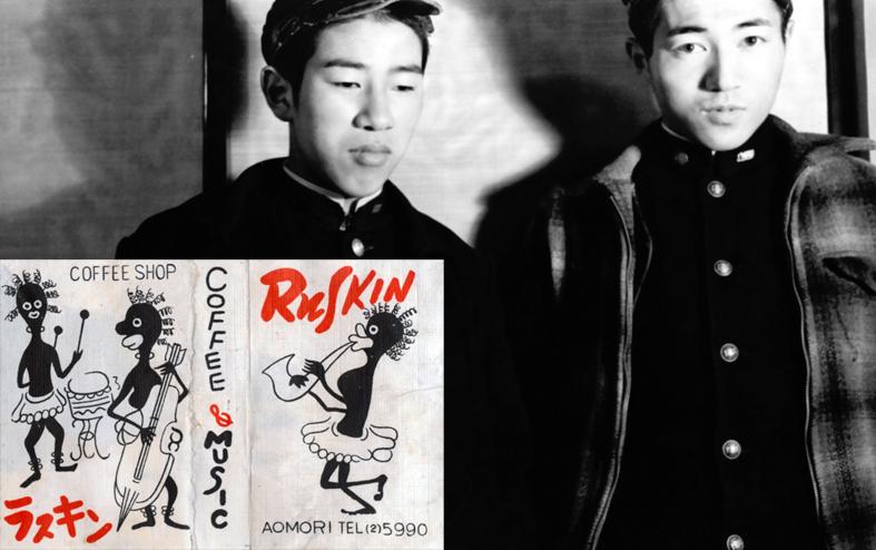 「ラスキン」のマッチラベルと寺山修司㊨の写っ た写真(藤巻健二氏撮影)。隣は親友の京武久美