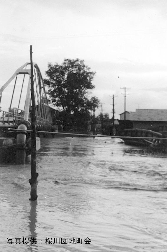 昭和44年の晴雄橋流失