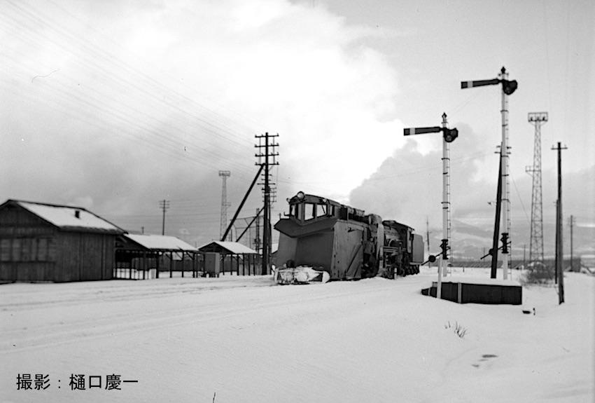 昭和29 青森操車場のラッセル車出動風景