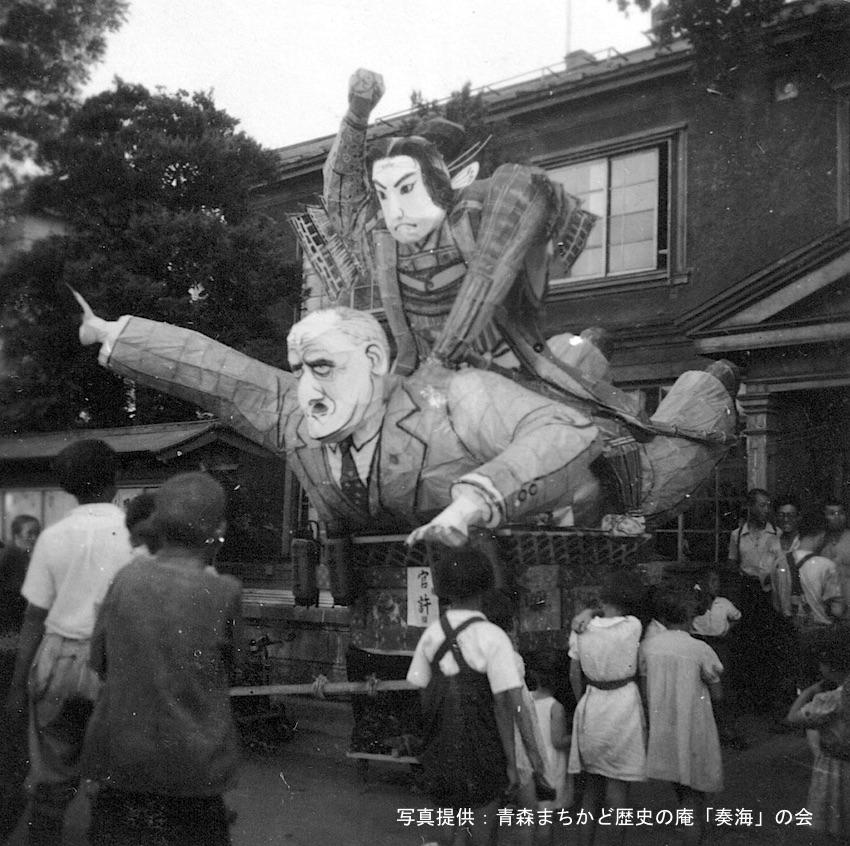 写真3 東奥日報社ねぶた 「桃太郎とルーズベルト」