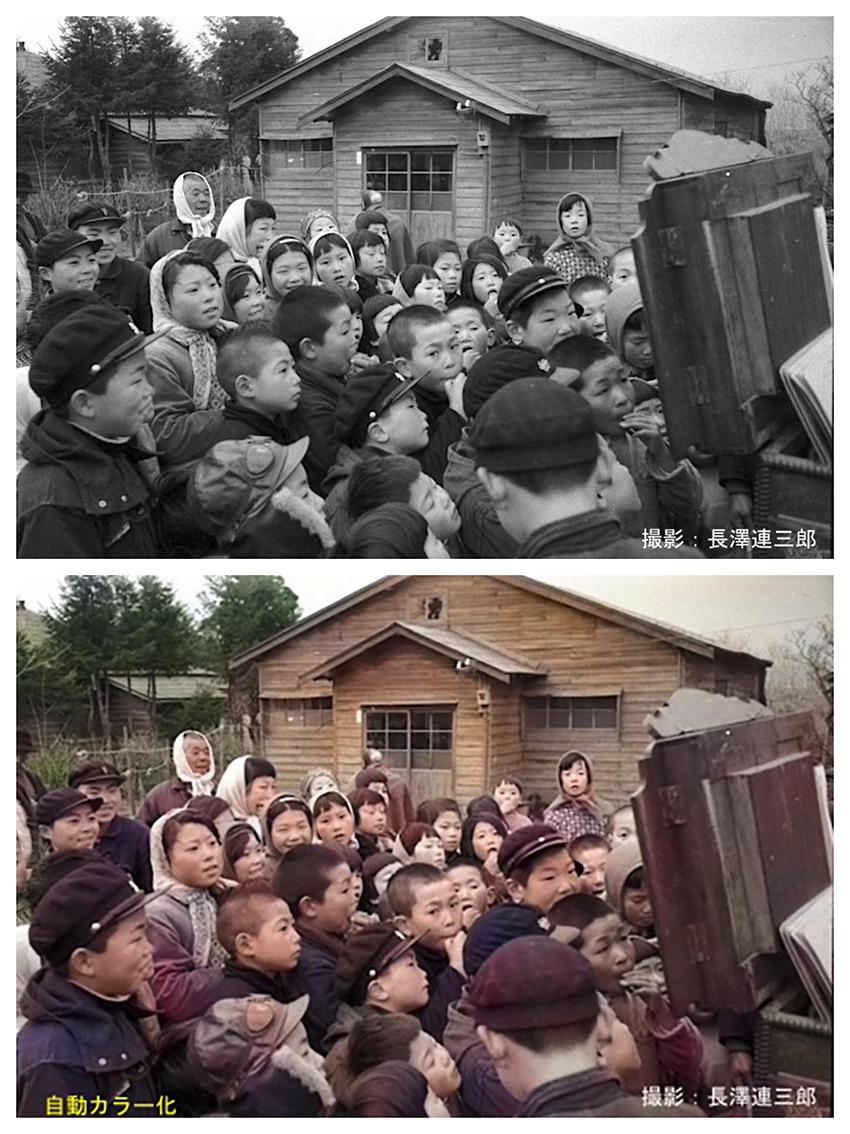写真3 紙芝居を見る子供達 野辺地町 昭和33年